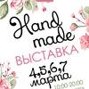 """Арт-маркет """"VINTAGE"""" Выставка-продажа Handmade"""