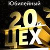 Дом Бизнес молодости Минск||Дом БМ