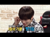 [VK][31.10.2016] VIXX vs MONSTA X play Overwatch @ Flame Idol (EP.3)