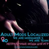 Adult Mods Localized (Official Group)