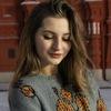 Alexandra Minina