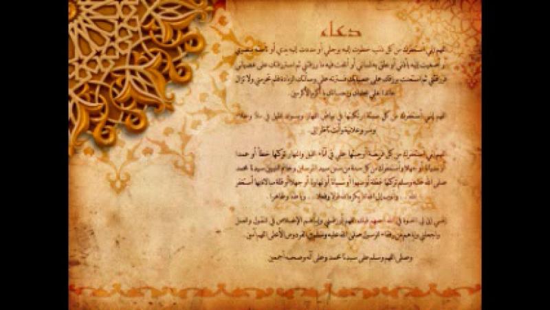 2-3 Zino kasofati Fozil qori_low