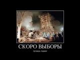 ФСБ взрывали россиян в 1999 году? Рязанский сахар и теракт в метро Питера 2017 года