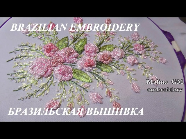 БРАЗИЛЬСКАЯ ВЫШИВКА| BRAZILIAN EMBROIDERY| Double cast on stitch