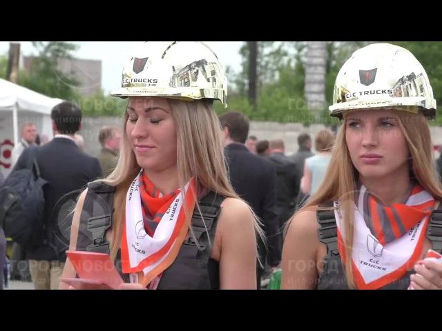 В Новокузнецке открылась Международная выставка Уголь России и Майнинг