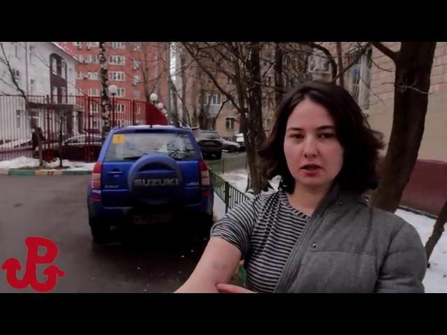 Дознаватель нанес побои Людмиле Есипенко