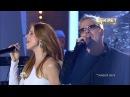 """Наталья Подольская и Владимир Пресняков, """"Замок из дождя"""""""