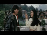Zara Sa Jhoom Loon Mein (Eng Sub) Full Video Song (HD) With Lyrics - DDLJ