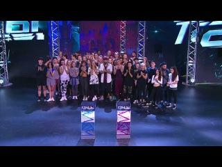 Танцы: Участники определяются с командами (сезон 3, серия 13)