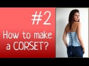 DIY Corset How to SEW a CORSET Corset sewing tutorials