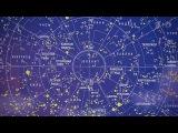 Новый гороскоп познакам зодиака представили ученые НАСА. Новости. Первый канал