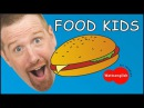 Pizza Hamburger and Food for Kids Tips for teachers from Steve | Story for children | Kids cooking