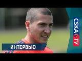 Эксклюзив: первое интервью Алексея Ионова в ЦСКА