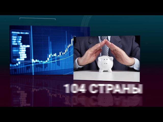 TeleTrade. «Куй с кризисом»: Как сохранить деньги, Cерия 8