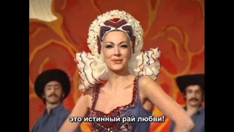 Анна Моффо-Выходная ария Сильвы(коллаж).mp4