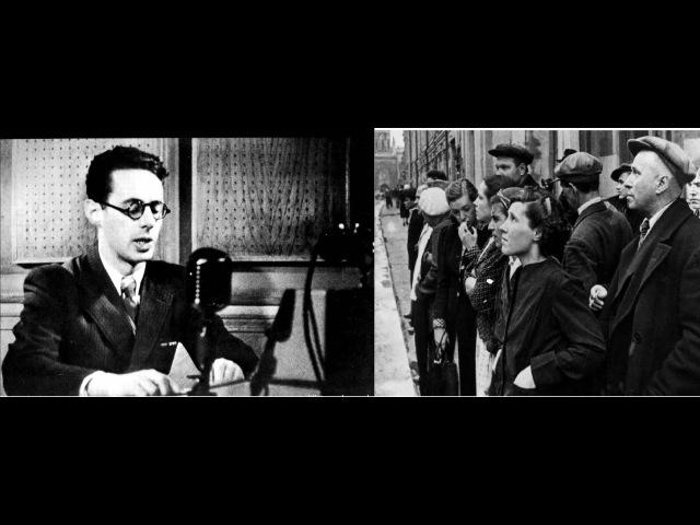 День за днем 25 серия (22 Июня 1941 года) Начало ВОВ!