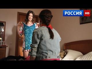 фильмы про любовь 2016 - Услышь мое сердце - Мелодрамы 2016 русские новинки