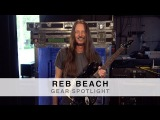 REB BEACH - GEAR SPOTLIGHT