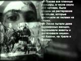 Геноцид Русского народа (начало XX века)