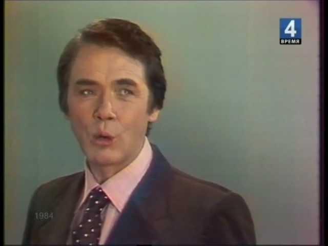 Юрий Гуляев Знаете, каким он парнем был. 1981 г.