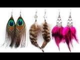 DIY Earrings with feathers PART 1  Серьги с перьями своими руками (Часть 1)