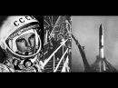Тайна жизни и смерти Ю Гагарина. Вы этого не знаете!