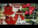 New Year DIY Рождественский АНГЕЛ ёлочное украшение Christmas ANGEL