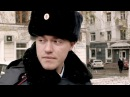 Клип 02 . ГУ МВД России по Самарской области