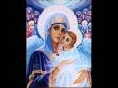 Валаамский хор - Радуйся невеста неневестная