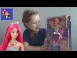 Кукла Барби Рок-Принцесса Barbie in Rock 'N Royals Singing Courtney Doll