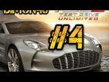 test drive unlimited 2 часть#4