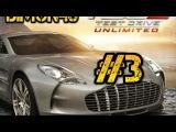 test drive unlimited 2 часть#3