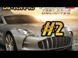 test drive unlimited 2 часть#2