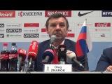Пресс-конференция Кари Ялонена и Олега Знарка после матча Финляндия - Россия (3:1).