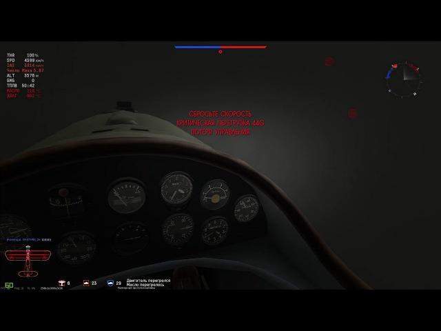 Как вывести самолет По-2 на гиперзвук и не охуеть