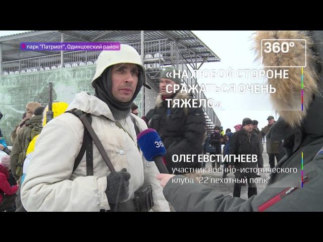 Бой за Малоархангельск реконструировали в парке Патриот
