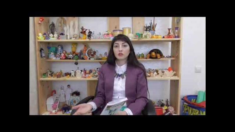 Как выйти замуж за Джастина Бибера-Ложка дегтя - книги/весна 2016