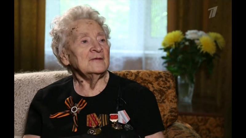 Моя линия фронта [08/05/2017,Женщины Великой Отечественной. пять судеб и личных переживаний необычных женщин-ветеранов