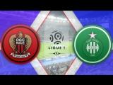 Ницца 1:0 Сент-Этьенн | Французская Лига 1 201617 | 25-й тур | Обзор матча
