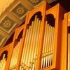 Челябинский Органный зал 2.0