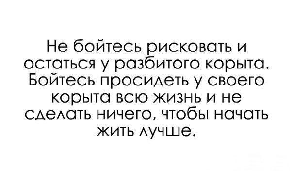 Удачного дня Минчане )