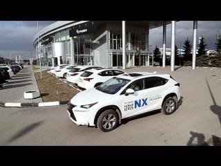 Тест-драйвы в Кунцево! Lexus NX