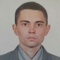 Бузук Александр