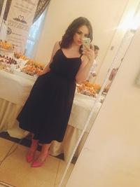 Диана Меликян