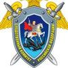 СУ СК России по РСО-Алания