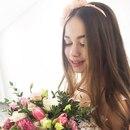 Anny May - YouTube