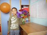 Поздравление с Днём учителя И.А. Недюжиной