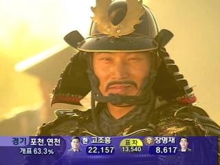 [Сабы Кот Изерлонский / ClubFate] - 069/104 - Бессмертный флотоводец Ли Сунсин / The Immortal Lee Soon-Shin (2004-2005/Юж.Корея)