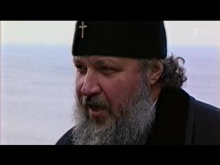 «Мы все равны перед Богом». Документальный фильм 1канала к 70-летию Патриарха Кирилла