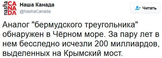 Керченская переправа возобновила работу - Цензор.НЕТ 5880